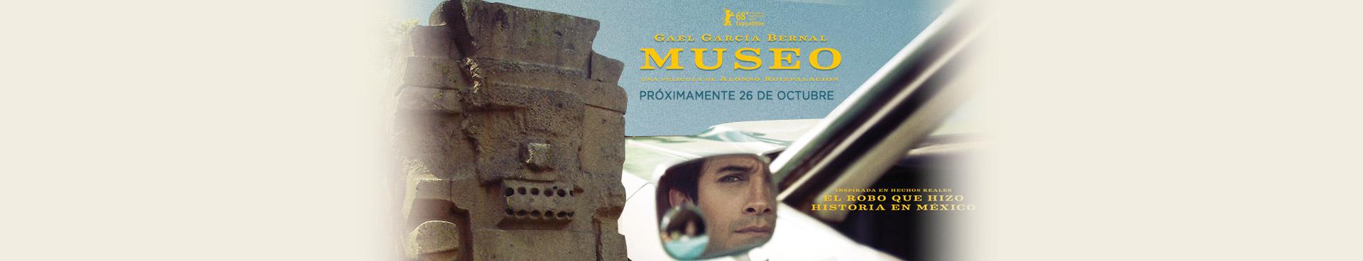 Próximamente: Museo