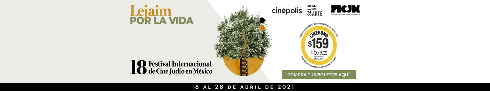 18 Festival De Cine Judío