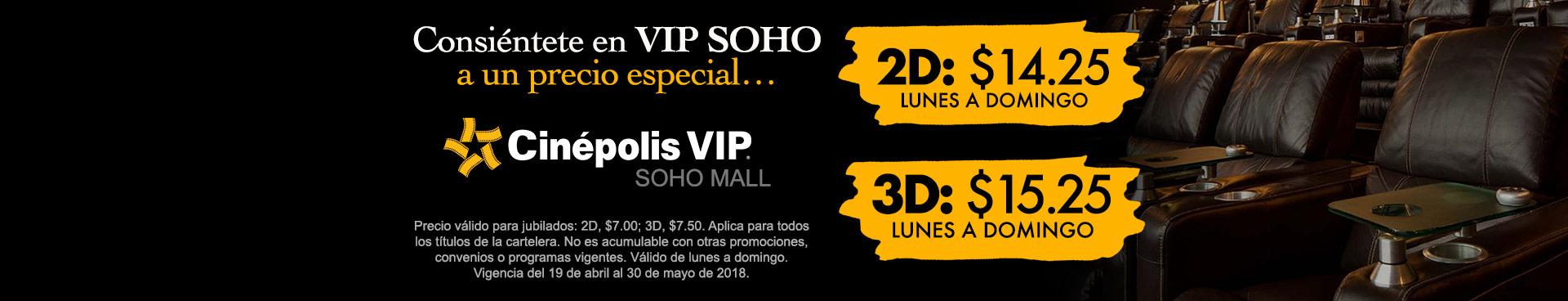 VIP Soho mall