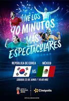 WC2018 República de Corea vs México | Contenidos alternativos