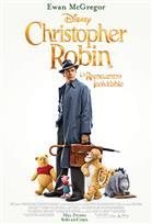 Poster de: Christopher Robin, un reencuentro inol.