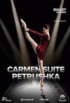 Bolshoi: Carmen Suite/Petrushka