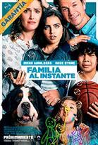 FAMILIA AL INSTANTE | Histórico Garantía CineHoyts
