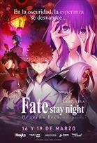 Poster de:2 FATE STAY NIGHT: HEAVEN FEEL LOST BUTTERFLY