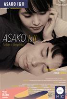 66MIC Asako I & II: Soñar o Despertar