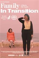 FESTIVAL SERET 2019: FAMILIA EN TRANSICION