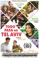 FESTIVAL SERET 2019: TODO PASA EN TEL AVIV