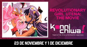 KFF19 Revolutionary Girl Utena: The Movie