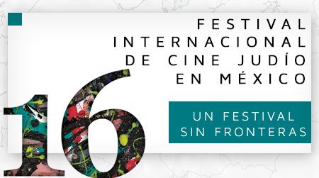 Festival Internacional de Cine Judío en México