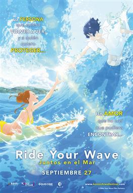 ride-your-wave-juntos-en-el-mar