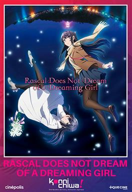 kff19-rascal-does-not-dream-of-a-dreaming-girl
